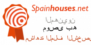 انظر نبذة عن INMOBILIARIA JIMÉNEZ HUÉSCAR في SpainHouses.net