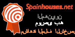 انظر نبذة عن Inmobiliaria Gustavo Perea في SpainHouses.net