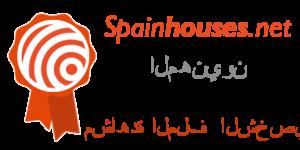انظر نبذة عن INMO-API في SpainHouses.net