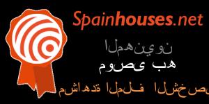 انظر نبذة عن Granada Houses في SpainHouses.net