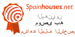 انظر نبذة عن Orange Blossom Homes في SpainHouses.net