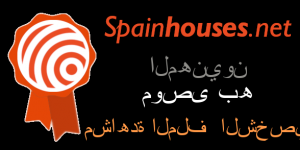 انظر نبذة عن Novahomes Management في SpainHouses.net