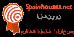 انظر نبذة عن Inmonatur في SpainHouses.net