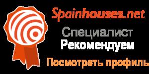 Смотреть профиль M&M PROPERTY на веб-сайте SpainHouses.net