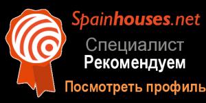 Смотреть профиль Sohail Real Estate на веб-сайте SpainHouses.net