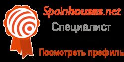 Смотреть профиль INMOIFACH на веб-сайте SpainHouses.net
