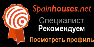 Смотреть профиль Lunamar Properties на веб-сайте SpainHouses.net