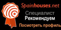 Смотреть профиль RIVAS Inmobiliaria на веб-сайте SpainHouses.net