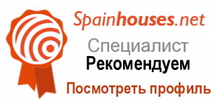 Смотреть профиль Real Estate Ibiza на веб-сайте SpainHouses.net