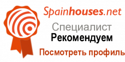 Смотреть профиль Orange Blossom Homes на веб-сайте SpainHouses.net