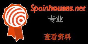 参见SpainHouses.netINMOBILIARIA JIMÉNEZ HUÉSCAR的资料