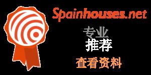 参见SpainHouses.netInmobiliaria Gustavo Perea的资料