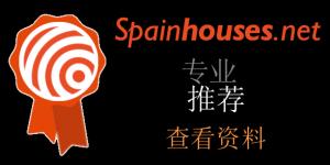 参见SpainHouses.netLunamar Properties的资料
