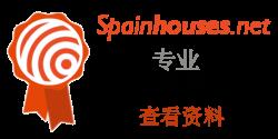 参见SpainHouses.netRosa Mediterranean Houses的资料