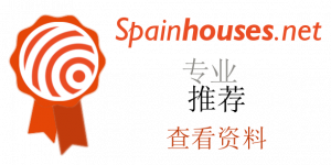 参见SpainHouses.netValentín Pérez García的资料