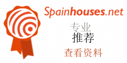 参见SpainHouses.netDeseahomes的资料